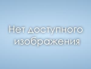 Материалы к защите диссертации_ Глазунова О.А.