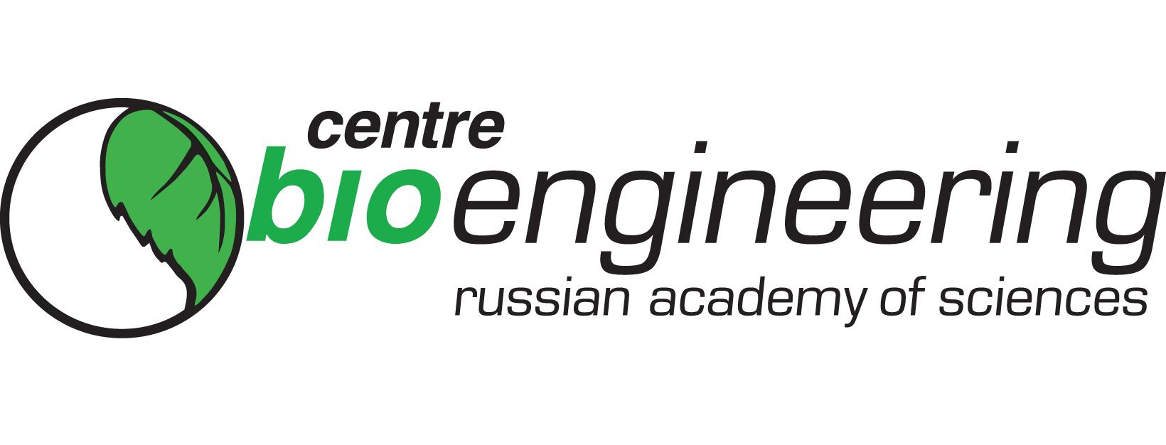 logo_bioingeineering_eng_final_site