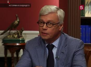 В.О.Попов в программе «Истории из будущего» с М.Ковальчуком