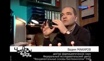 Интервью В. Макарова на телеканале Россия Культура