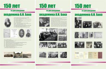 63 Баховское чтение, 2007 год