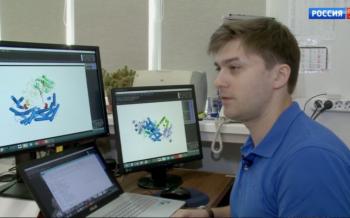 Взаимодействие белков