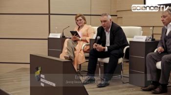 Круглый стол памяти академика Константина Скрябина